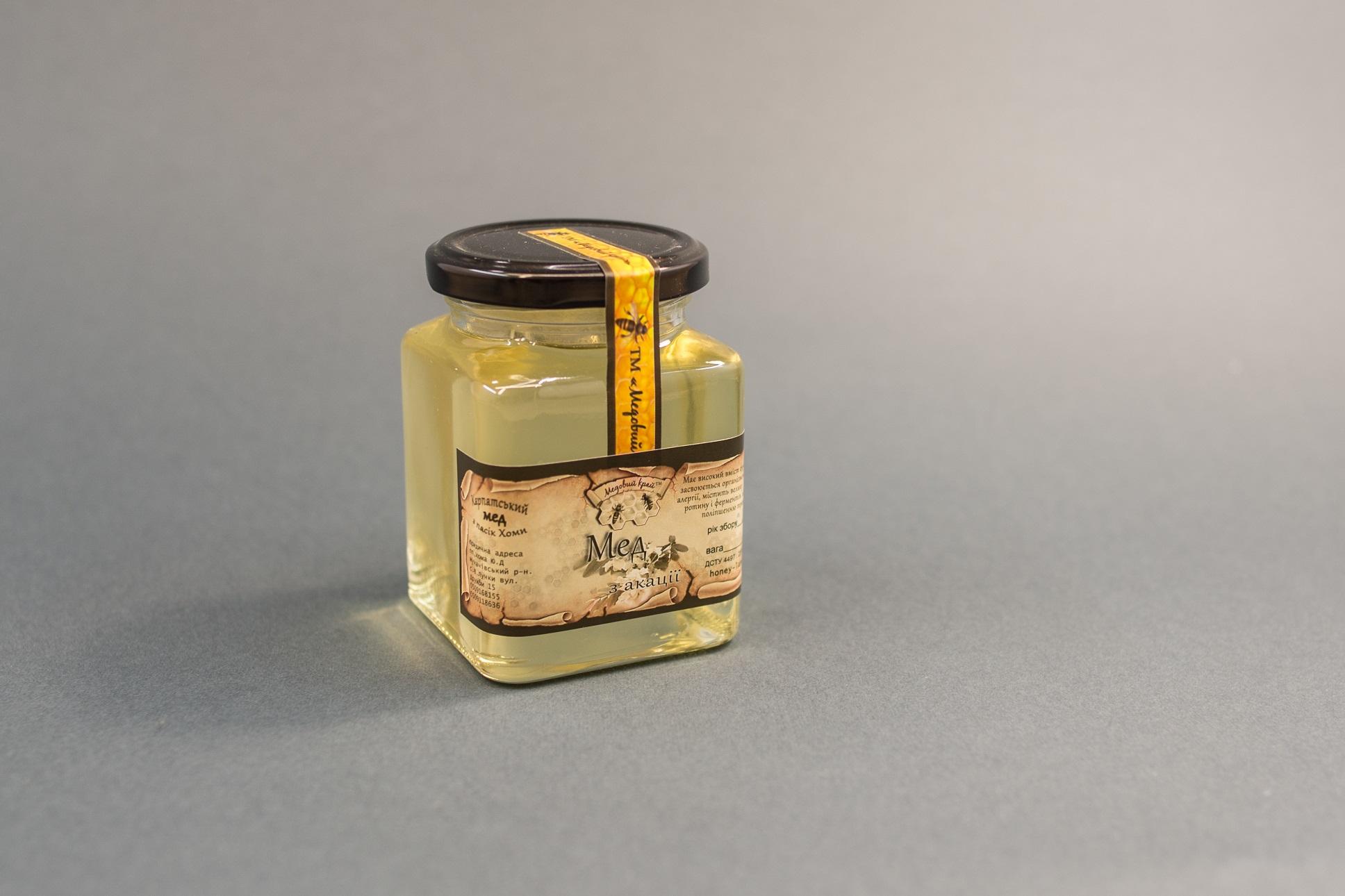Мед з білої акації (ціна за 0,5 л.)